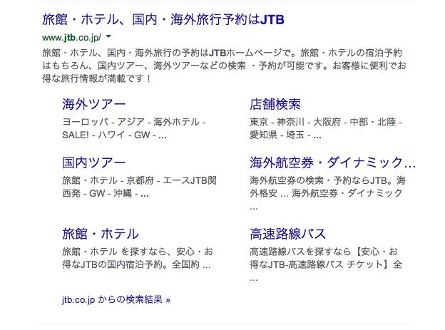 スクリーンショット(2014-06-27 17.44.32)