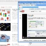 youtube 収益化の設定方法